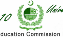 HEC Top 10 Universities Of Pakistan 2016 Ranking