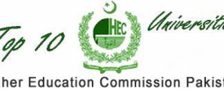 HEC Top 10 Universities Of Pakistan 2016 Ranking