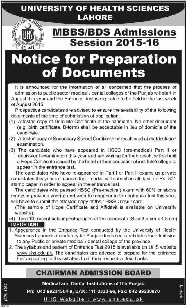 Punjab Medical and Dental Colleges Admission Procedure 2015-2016