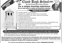 Chand Bagh School Muridke Admission 2016