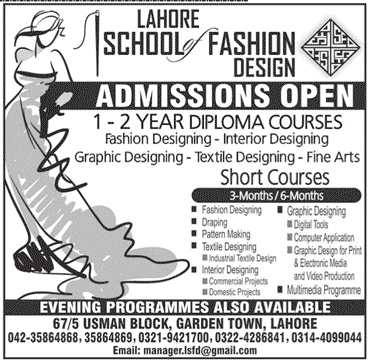Graphic Designing Schools In Lahore