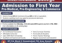 Sir Adamjee Institute Intermediate FSc, ICom Admission 2016