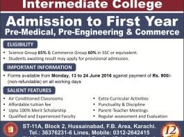 Sir Adamjee Institute Intermediate FSc, ICom Admission 2016