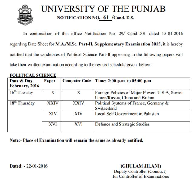 PU MA, MSc Part 1, 2 Supplementary Exams Date Sheet 2015
