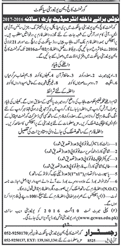 Government College Women University Sialkot Admission Schedule 2016