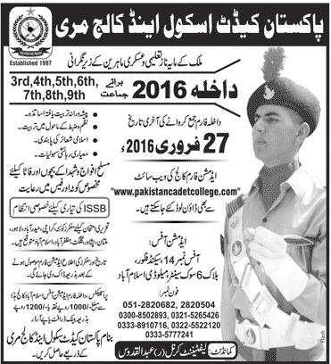 Cadet College Murree Admission 2016
