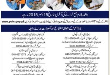 Punjab Vocational Training Council Institutes (PVTC) Free Short Courses 2016