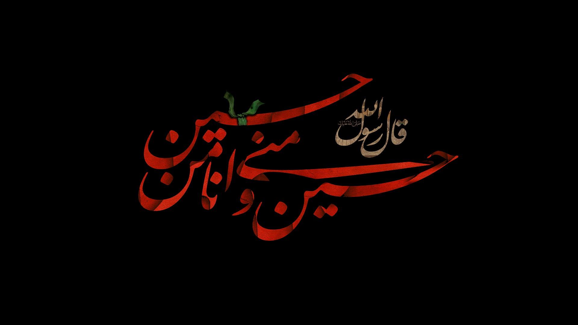 Quots In Urdu Wallpaper The Prophet S Love For Hasan And Husain Ilmfeed