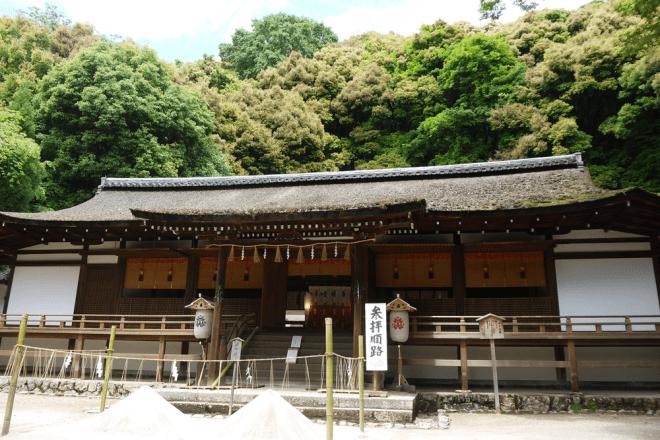 宇治上神社(うじがみじんじゃ)