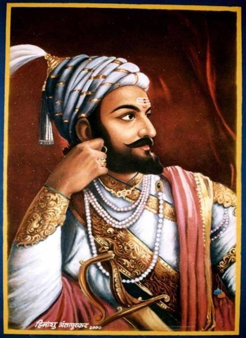 Hari Om 3d Name Wallpaper Shivaji Maharaj