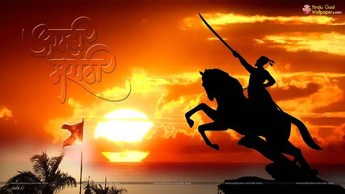 Shivaji Raje 3d Wallpaper Chhatrapati Shivaji Maharaj Wallpaper Indiatimes Com