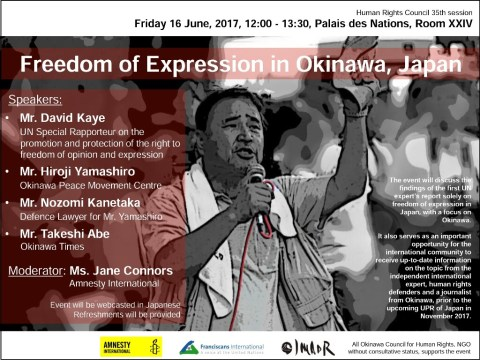 Invitation - HRC35 side event_Freedom of Expression in Okinawa, Japan (12pm, 16 June 2017 @ Room XXIV)