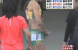 【放送事故】女子陸上の代表選考会でマンコの状態を確認する姿が映るwww【画像33枚】のエロ画像
