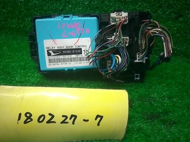 UsedFuse Box TOYOTA bB 2008 DBA-QNC21 82600B1010 - BE FORWARD Auto