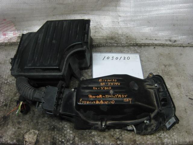 UsedOpel Vita XN140 fuse box 7941196 - BE FORWARD Auto Parts