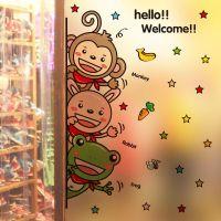 Cute Animals Rabbit Frog Monkey Wall Art Mural Decor ...