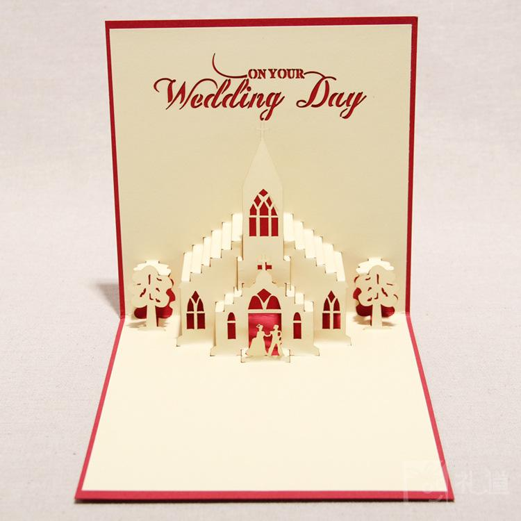 3D Sweet Wedding Greeting Cards Handmade Paper Sculpture Creative