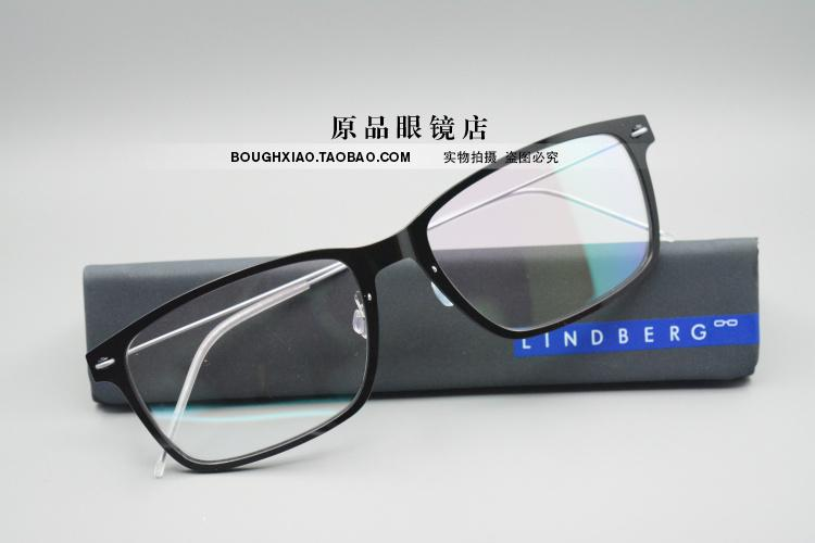 2018 Newlindberg 6505 Glasses Frame Of Mirror Men Women