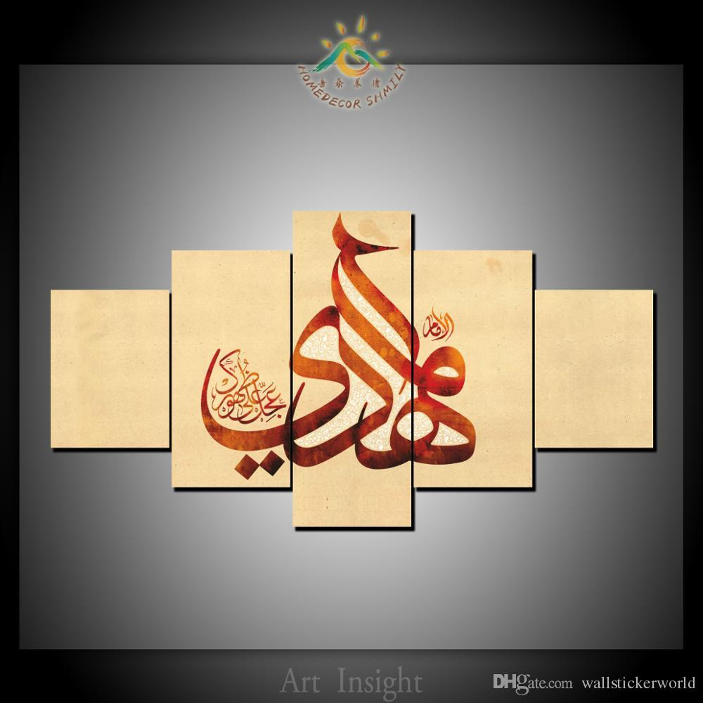 Wall Art Prints And Posters 5 Panel Arabic Islamic Fonts Wall Art Prints On Canvas Modern Pop Art Posters And Prints Painting For Room Decoration For Living Room