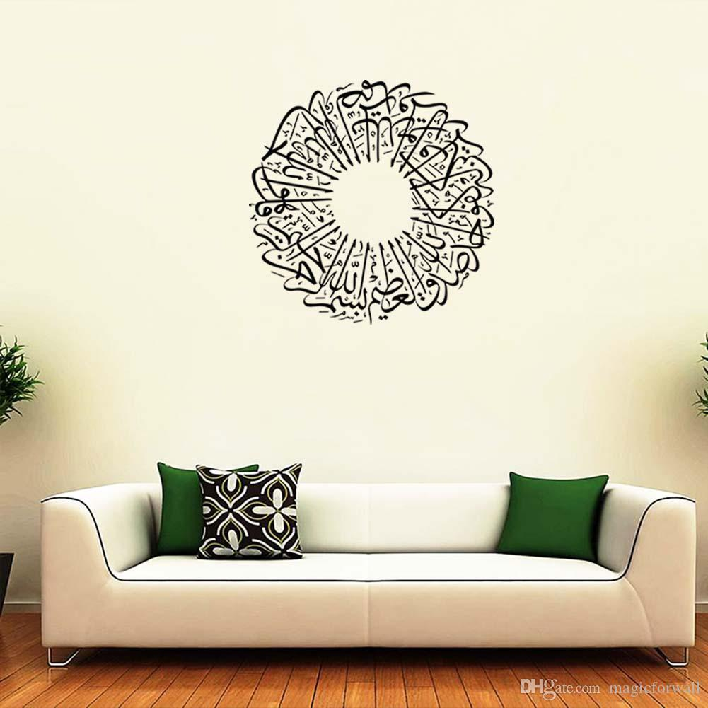 Decoration Murale Design Salon Islamique Muslin Sticker Arabe Quran Bismillah Calligraphie Mur Affiche Décoration Murale Murale Salon Fond Stickers Muraux