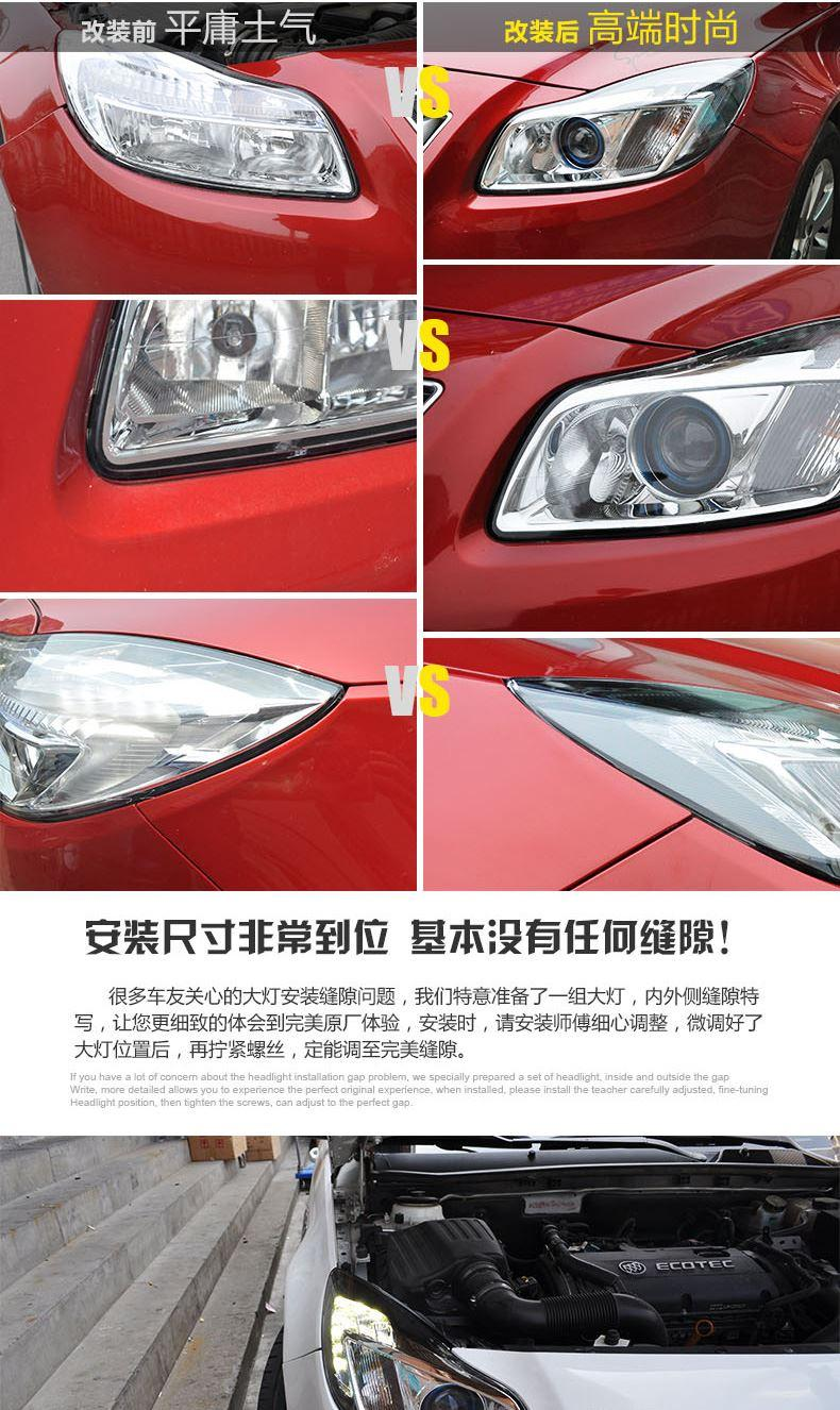 Regal Led Headlamp For Dedicated To The New Regal 09 13 Gs Modified Version Of Q5 Lens Led Daytime Running Lights With Xenon Headlight Assembly