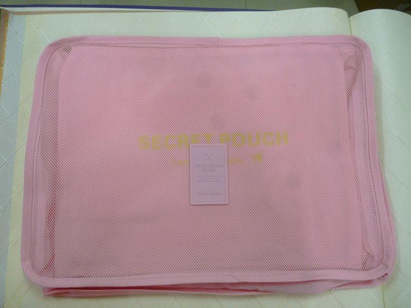 Of 6 Packing Cloth Underwear Bag Storage Bag Travel
