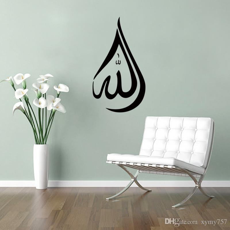 Cute Locker Wallpaper Hot Sale New Design Water Drop Muslim Word Wall Decal