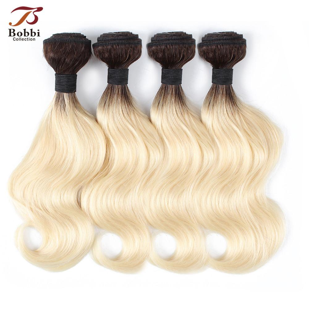 Ombre Abu Abu Color 1b 613 Ombre Blonde Body Wave Hair Weft Bundles 50g Piece 10 Inch 4 Bundles Short Bob Style Brazilian Remy Human Hair Extensions