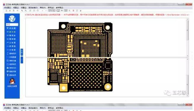 Ipad 2 Logic Board Diagram Wiring Diagram