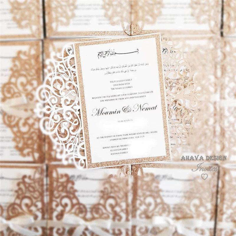 Elegant Rose Gold Glitter Wedding Invitations With Customized