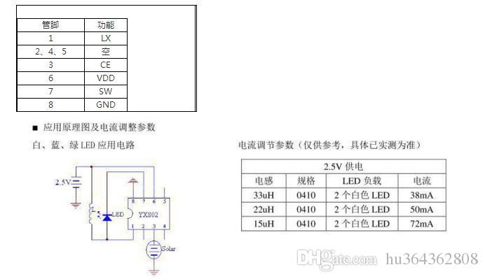 stable usb power supply electronic circuits diagram