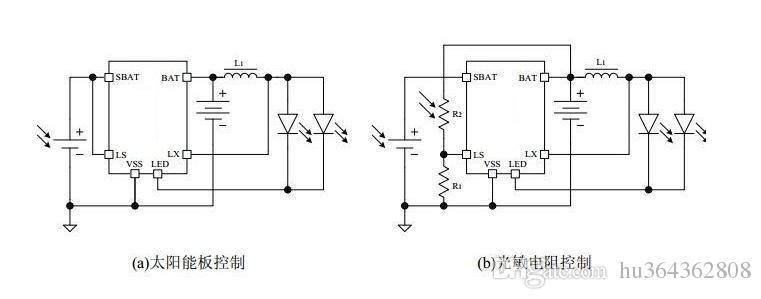2019 QX5253 DIP 8 LED Solar Lawn Lamp Driver IC QX5253 IC DIP 8 Ic