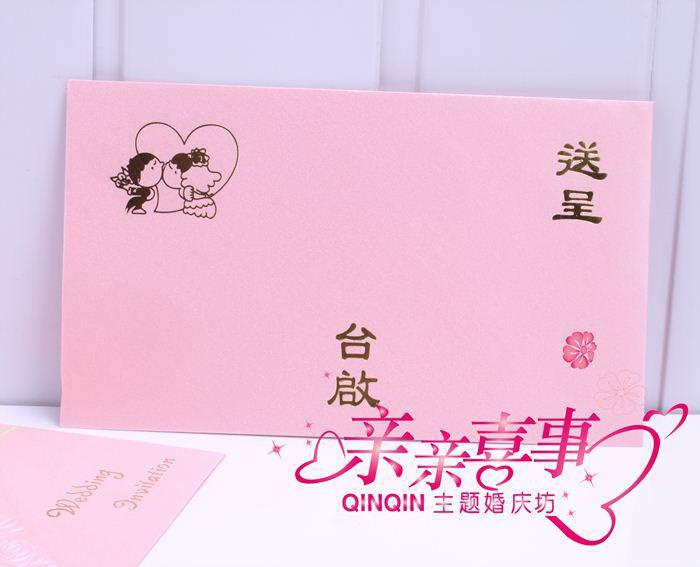 The best wedding invitations for you Chinese wedding invitation