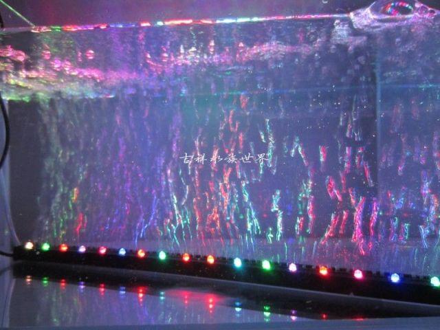 Colourful 12 LED Light Underwater Air Curtain Fresh or Marine Fish
