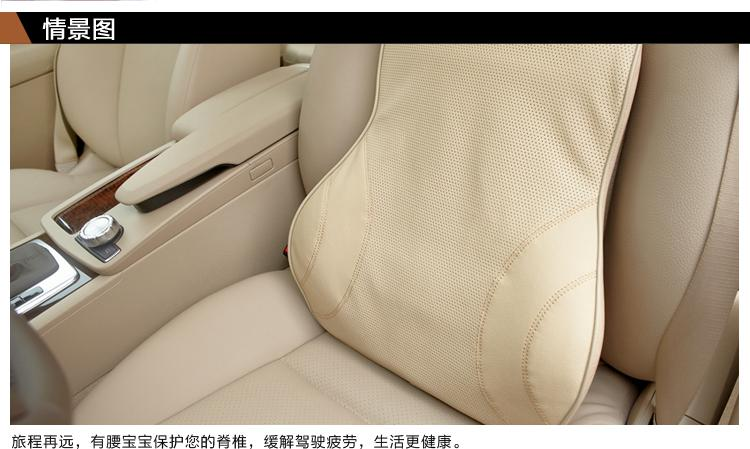 Car Lumbar Support Space Cotton Genuine Leather Memory