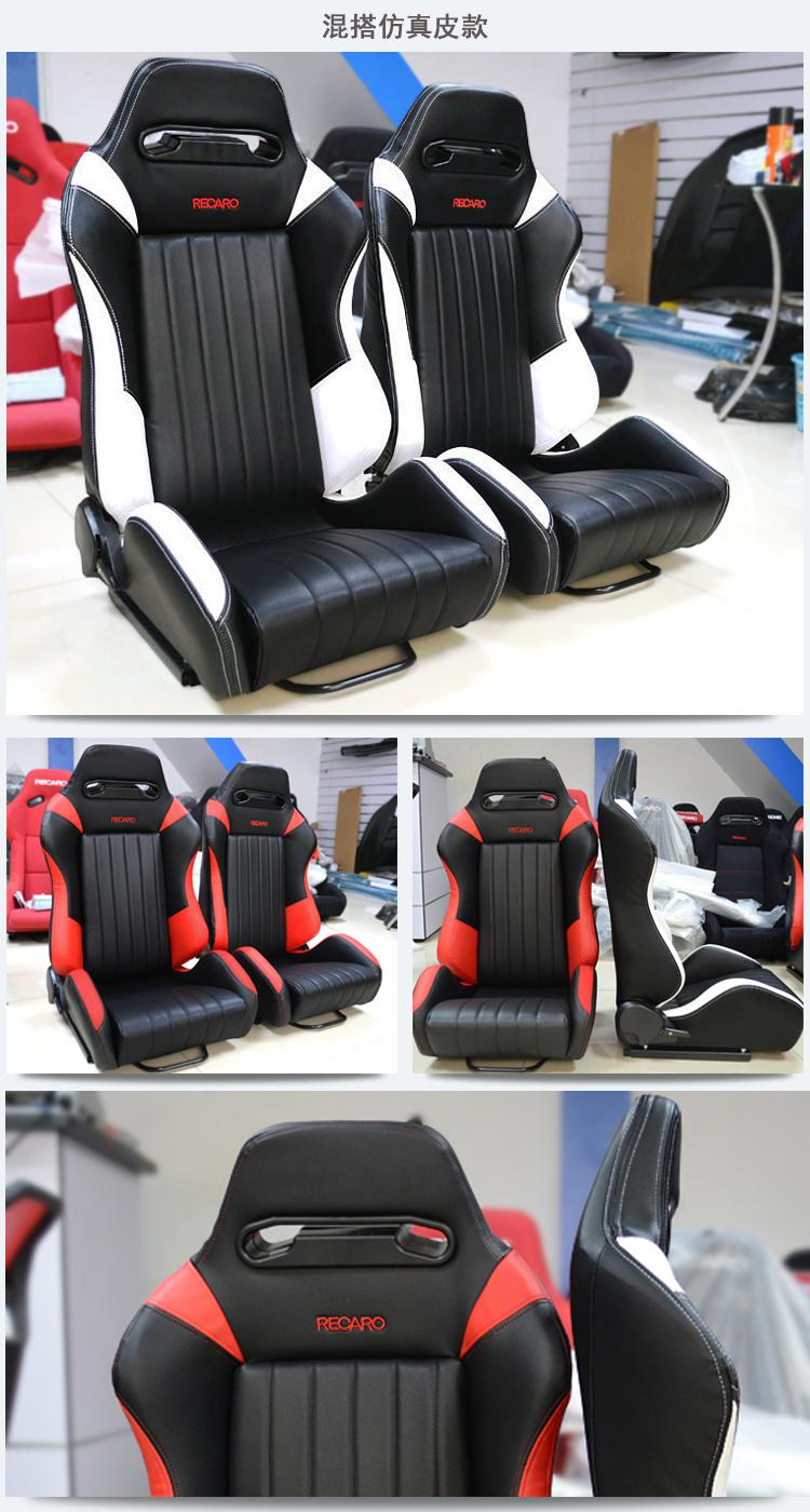 Recaro Carbon Fiber Baby Seat 2020 Racing Seats Modification Recaro Basket Velvet