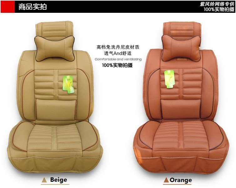 Car Seat Covers Danny Leather Material With Natural