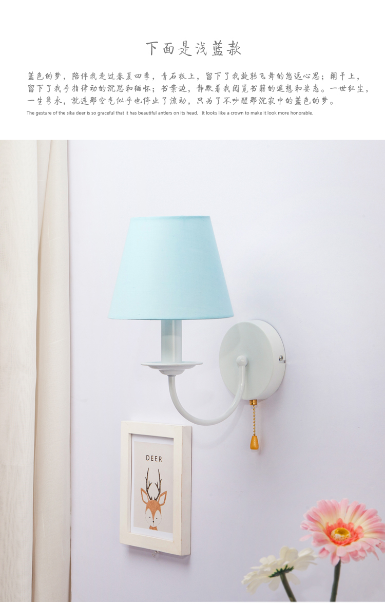 Lampe Mädchenzimmer Seoproductname