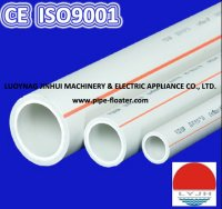 PVC Pipe for Water Supply(id:7521575) Product details ...