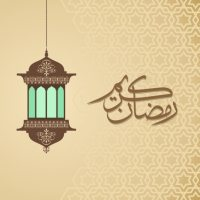 Arabic lamp background Vector | Free Download