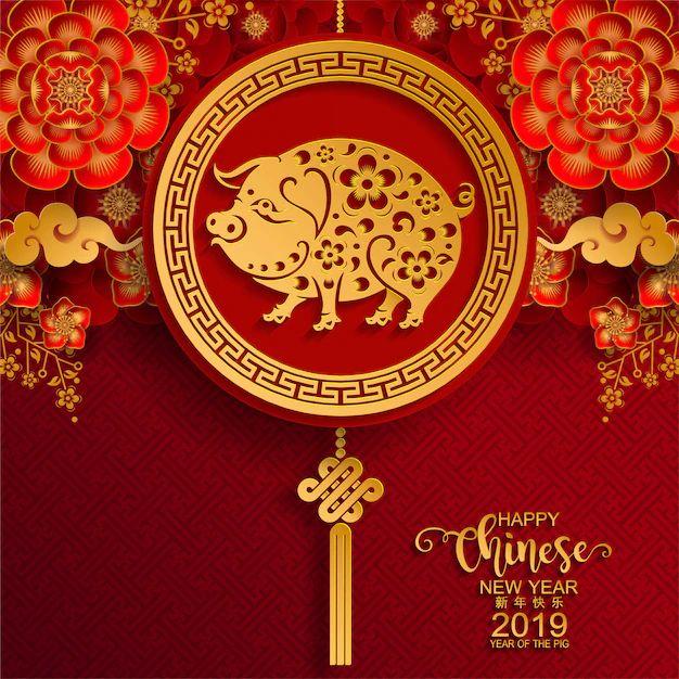 chinese new year invites