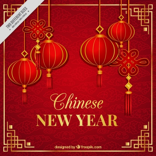 Chinese new year background with lanterns Vector Free Download