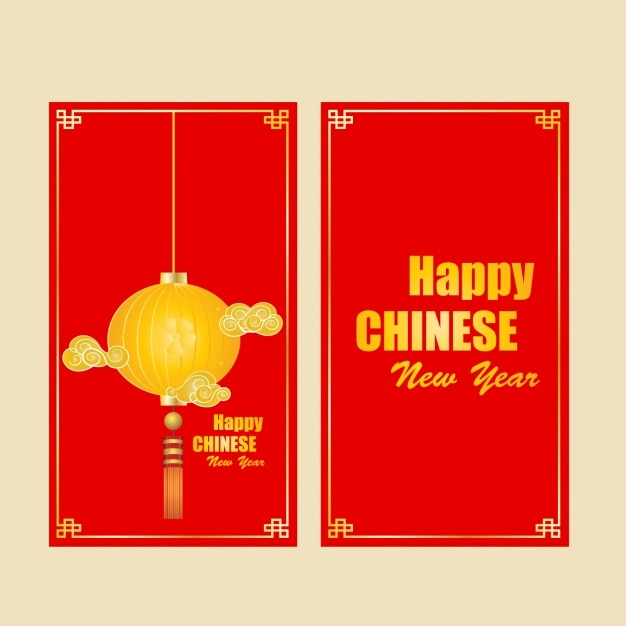 Chinese new year brochure template Vector Free Download