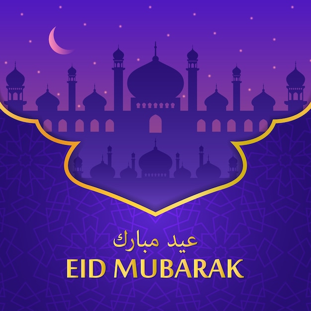 Eid mubarak ornament mosque islamic greeting card template Vector