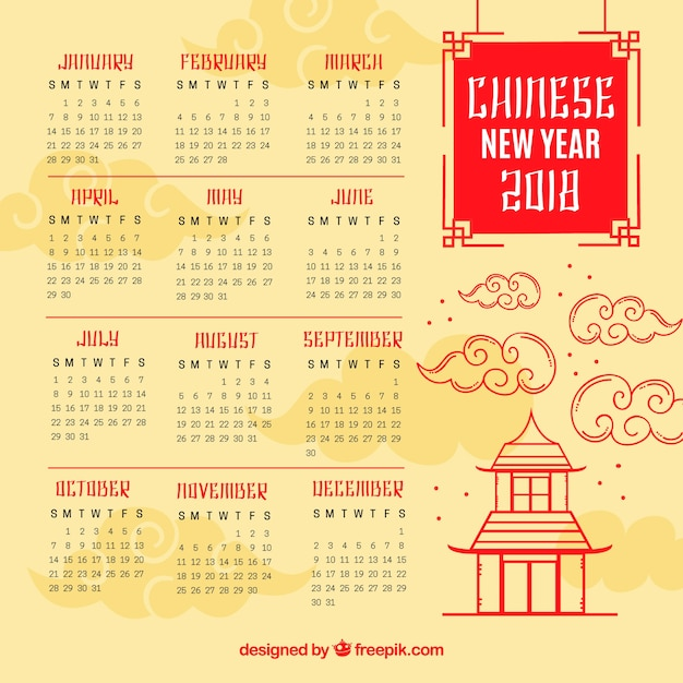 Elegant chinese new year calendar template Stock Images Page