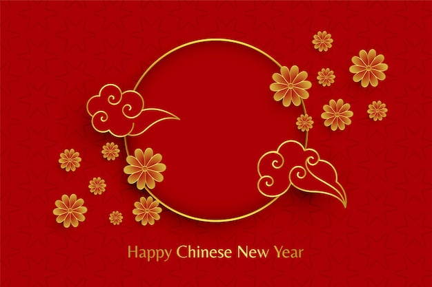 Happy chinese new year red background Vector Free Download