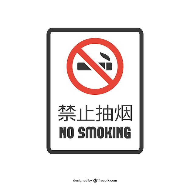 No smoking sign in English and Chinese Vector Free Download