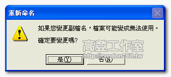 移除XP正版驗證WGA (Windows Genuine Advantage) msse 15