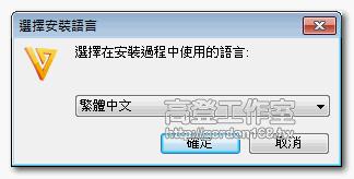 免費MTS轉檔程式 Freemake Video Converter