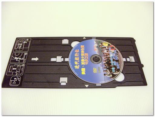 可列印光碟片 printable 4